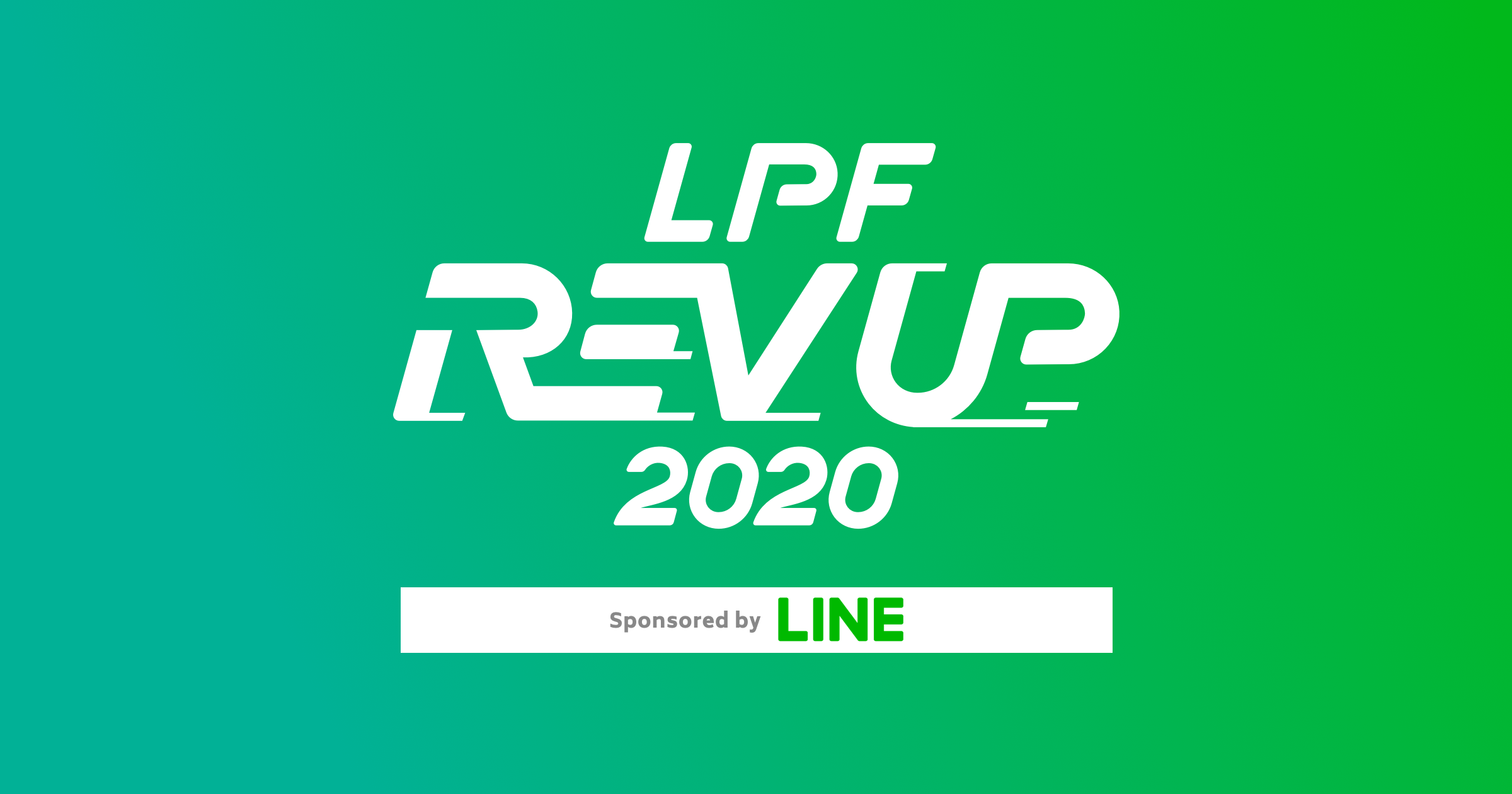LPF REV UP 2020
